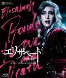 MASTERPIECE COLLECTION『エリザベートー愛と死の輪舞ー』(リマスターBlu-ray版)('02年花組)【Blu-ray】