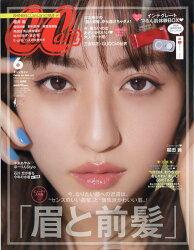 CanCam (キャンキャン) 2018年 06月号 [雑誌]