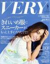 VERY (ヴェリィ) 2018年 06月号 [雑誌]