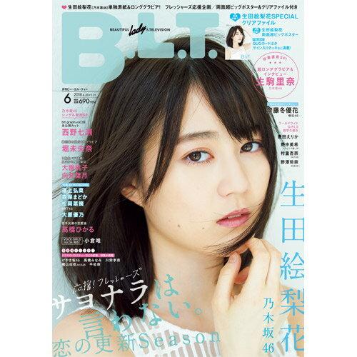 B.L.T.関東版 2018年 06月号 [雑誌]