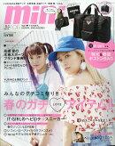 mini (ミニ) 2018年 06月号 [雑誌]