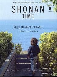 SHONAN TIME(ショウナンタイム) 2018年 06月号 [雑誌]