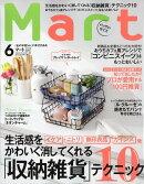 バッグinサイズ Mart (マート) 2018年 06月号 [雑誌]