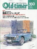 Old-timer (オールドタイマー) 2018年 06月号 [雑誌]