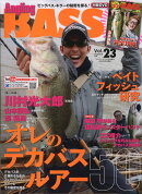 Angling BASS (アングリングバス) Vol.23 2018年 06月号 [雑誌]