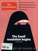 The Economist 2018年 6/29号 [雑誌]