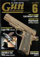 Gun Professionals (ガン プロフェッショナルズ) 2018年 06月号 [雑誌]