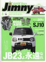 Jimny SUPER SUZY (ジムニースーパースージー) 2018年 06月号 [雑誌]