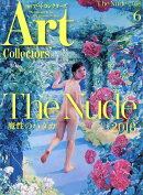 Artcollectors (アートコレクターズ) 2018年 06月号 [雑誌]