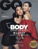 GQ JAPAN (ジーキュー ジャパン) 2018年 06月号 [雑誌]