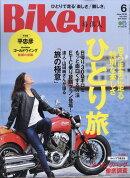 BikeJIN (培倶人) 2018年 06月号 [雑誌]