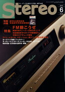 stereo (ステレオ) 2018年 06月号 [雑誌]
