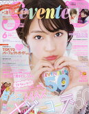 SEVENTEEN (セブンティーン) 2018年 06月号 [雑誌]