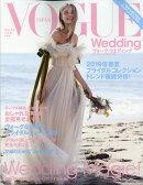 VOGUE WEDDING (ヴォーグウェディング) 2018年 06月号 [雑誌]