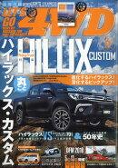 LET'S GO (レッツゴー) 4WD 2018年 06月号 [雑誌]
