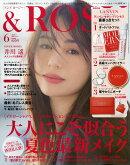 & ROSY 2018年 06月号 [雑誌]