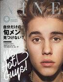 NINE CONTINUE 2018年 06月号 [雑誌]