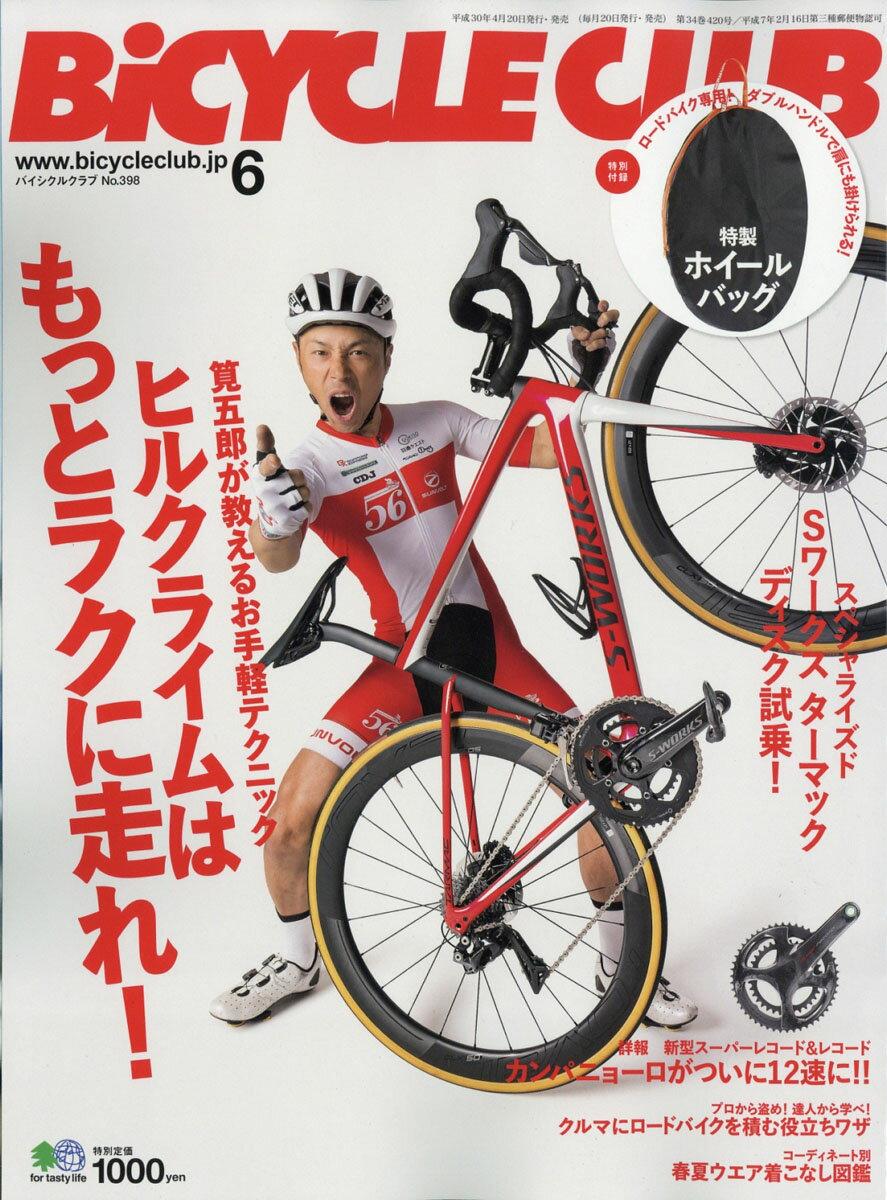 BiCYCLE CLUB (バイシクル クラブ) 2018年 06月号 [雑誌]