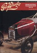 Fly Wheels (フライホイール) 2018年 06月号 [雑誌]