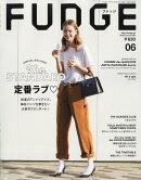 FUDGE (ファッジ) 2018年 06月号 [雑誌]