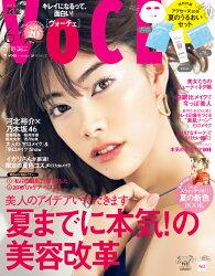 VoCE (ヴォーチェ) 2018年 06月号 [雑誌]