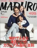MADURO (マデュロ) 2018年 06月号 [雑誌]