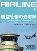AIRLINE (エアライン) 2018年 06月号 [雑誌]