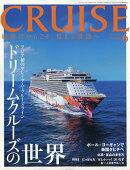 CRUISE (クルーズ) 2018年 06月号 [雑誌]