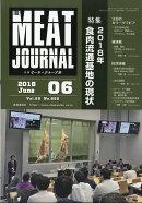 月刊 ミートジャーナル 2018年 06月号 [雑誌]