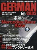 GERMAN CARS (ジャーマン カーズ) 2018年 06月号 [雑誌]