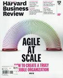 Harvard Business Review 2018年 06月号 [雑誌]