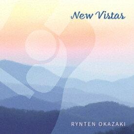 New Vistas [ 岡崎倫典 ]