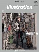 illustration (イラストレーション) 2018年 06月号 [雑誌]