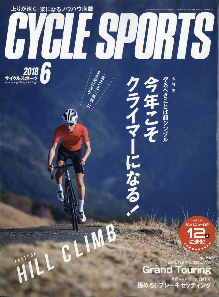 CYCLE SPORTS (サイクルスポーツ) 2018年 06月号 [雑誌]