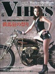 VIBES (バイブス) 2018年 06月号 [雑誌]