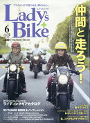 L + bike (レディスバイク) 2018年 06月号 [雑誌]