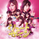 シュートサイン (初回限定盤 CD+DVD Type-C) [ AKB48 ]