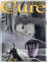 Cure (キュア) 2019年 06月号 [雑誌]