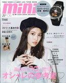 mini (ミニ) 2019年 06月号 [雑誌]