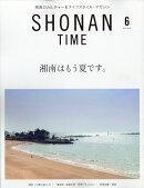 SHONAN TIME(ショウナンタイム) 2019年 06月号 [雑誌]