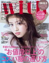 with (ウィズ) 2019年 06月号 [雑誌]