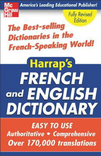 Harrap's_French_and_English_Di