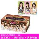 AKB48 official TREASURE CARD SeriesII 15PBOX【1BOX 15パック入り】 + シリアルナンバー付きプレゼント抽選券付き