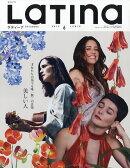 LaTIna (ラティーナ) 2019年 06月号 [雑誌]