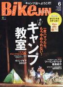 BikeJIN (培倶人) 2019年 06月号 [雑誌]