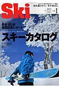 Ski 2012(vol.1)