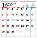 書き込み式シンプルカレンダー「B3変型」(2017) ([カレンダー]) ランキングお取り寄せ