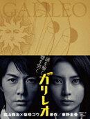 ガリレオ Blu-ray BOX【Blu-ray】