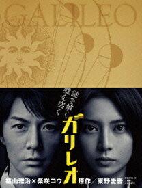 ガリレオ Blu-ray BOX【Blu-ray】 [ 福山雅治 ]