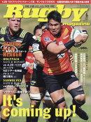 Rugby magazine (ラグビーマガジン) 2019年 06月号 [雑誌]